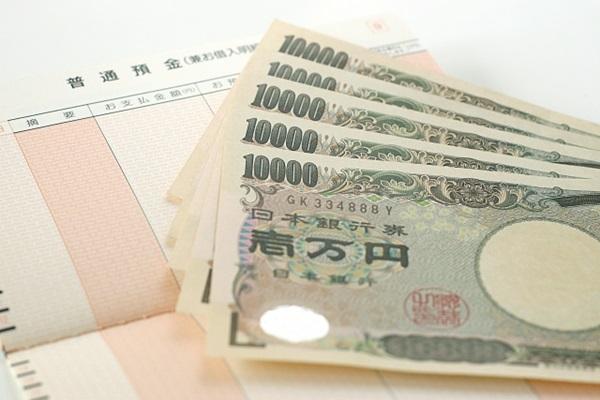通帳と1万円札5枚