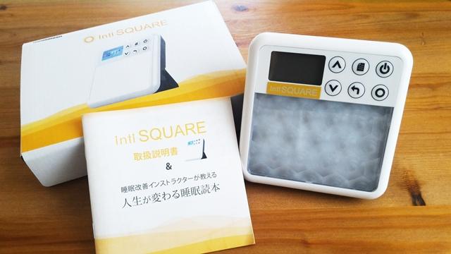 光目覚まし時計inti SQUAREの本体と箱と説明書
