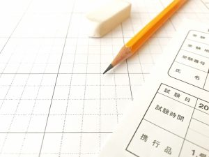 試験用紙と筆記用具