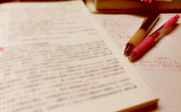 勉強:参考書とノート