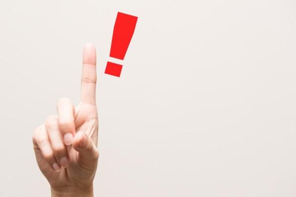 【ポイント】人差し指とビックリマーク